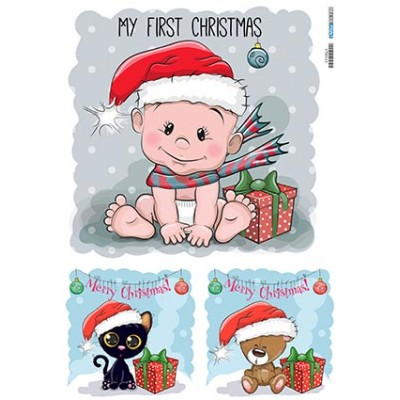 Χριστούγεννα 3700111