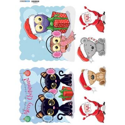 Χριστούγεννα 3700112