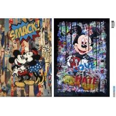 Modern Art   4400220