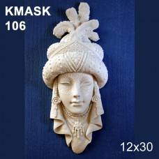 PS-KMASK106