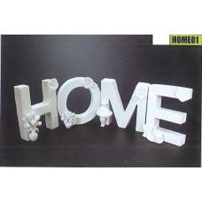 Διακοσμητικό χώρου PS-HOME01