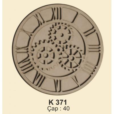 ΡΟΛΟΙ BK-K371