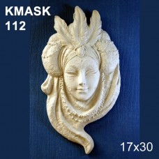 PS-KMASK112