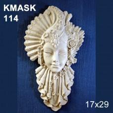 Μάσκα PS-KMASK114
