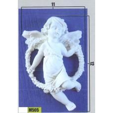 Άγγελος PS-M505