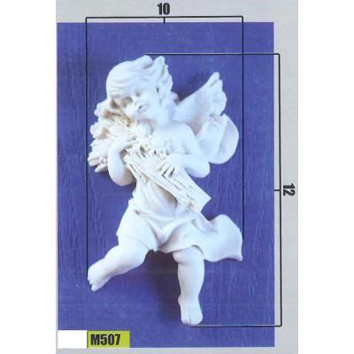 Άγγελος PS-M507