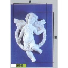 Άγγελος PS-M509