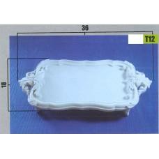Δίσκος PS-T12