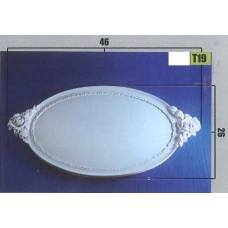 Δίσκος PS-T19