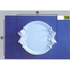 Δίσκος PS-T26