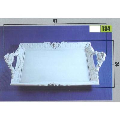 Δίσκος PS-T34