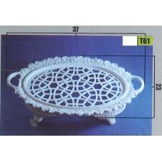 Δίσκος PS-T61