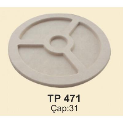 BK-TP471ΔΙΣΚΟΣ MDF Ιδανικός για υγρό γυαλί και ξηρούς καρπούς