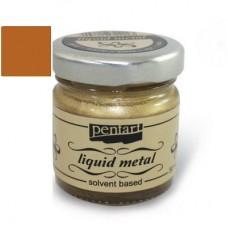 Φύλλο χρυσού Yγρό Pentart Liquid metal 30ml – Cooper