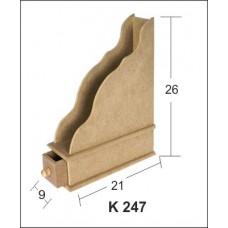 ΘΗΚΗ ΠΕΡΙΟΔΙΚΟΥ MDF BK-K247