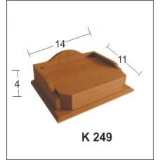 ΣΟΥΒΕΡ BK-K249