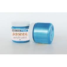 Ακρυλικό Χρώμα Περλέ Γαλάζιο 75ml C-P109